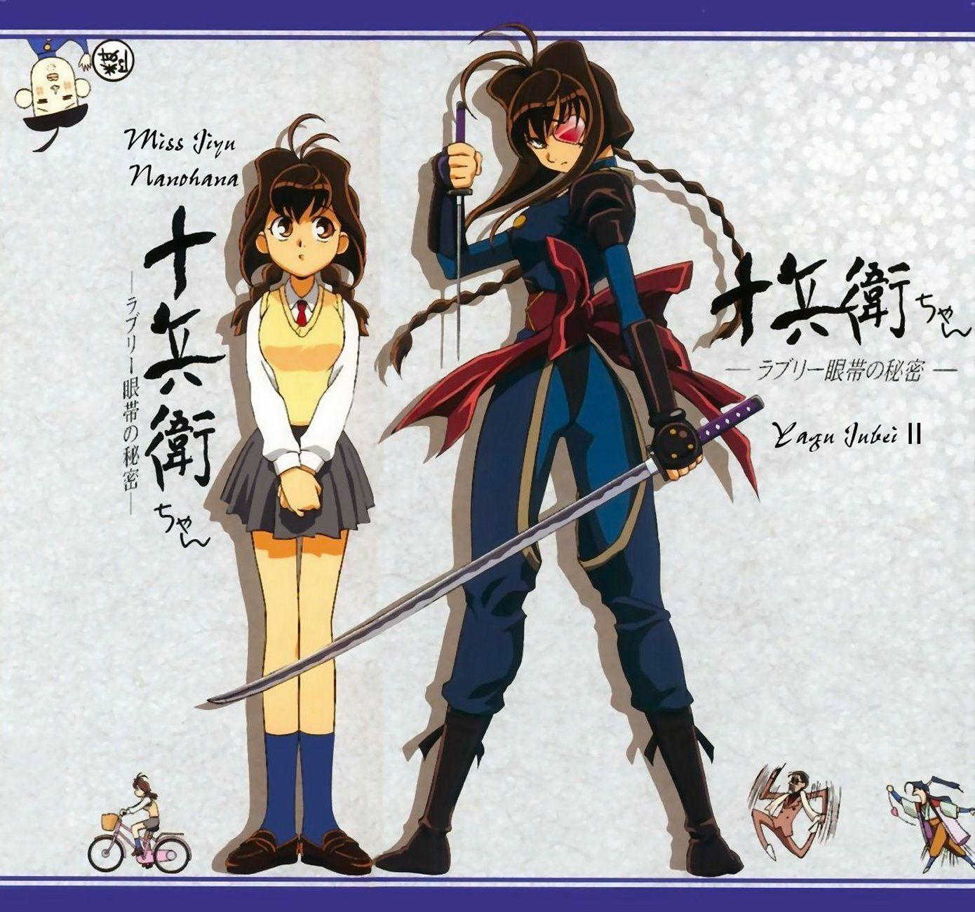 JubeiChan (1999) Samurai champloo, Anime, Ninja girl