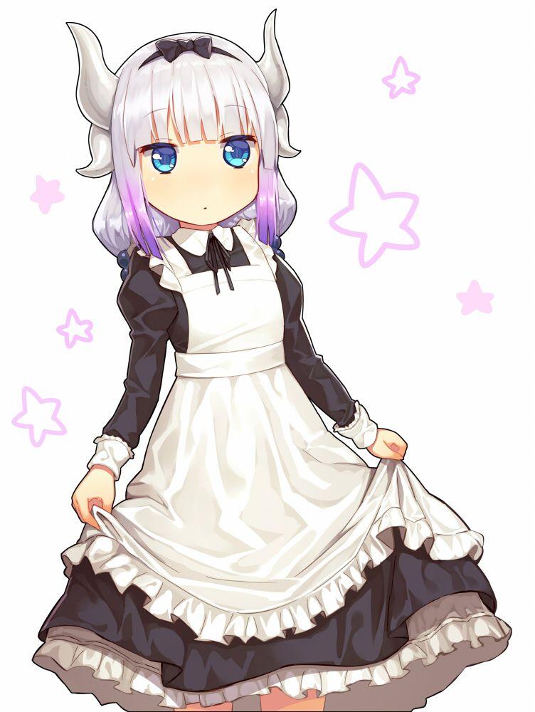 Kawaii Maid Kanna Kobayashi San Chi No Maid Dragon アニメの女の子 かわいいアニメガール イラスト