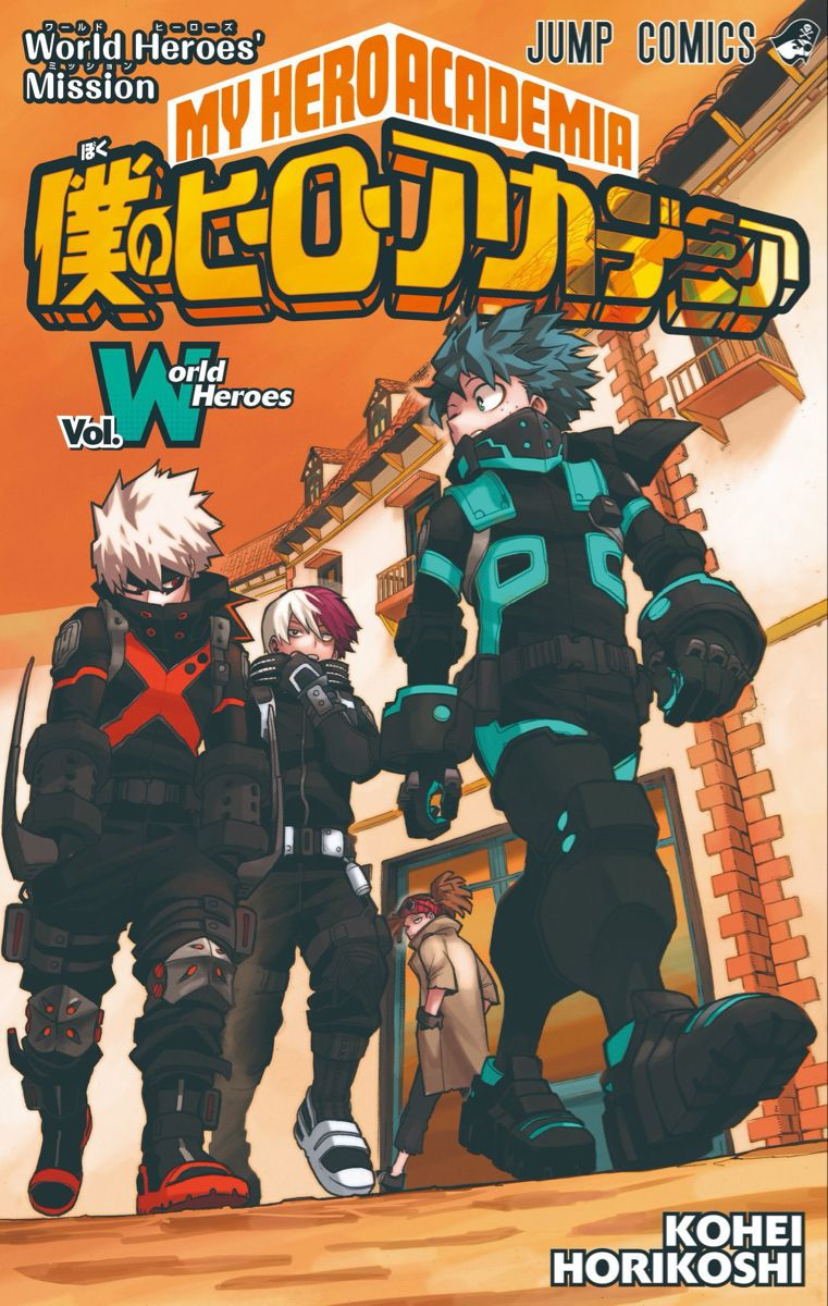 My Hero Academia Volume W World Heroes Cover In 2021 Hero Poster Hero Boku No Hero Academia Funny