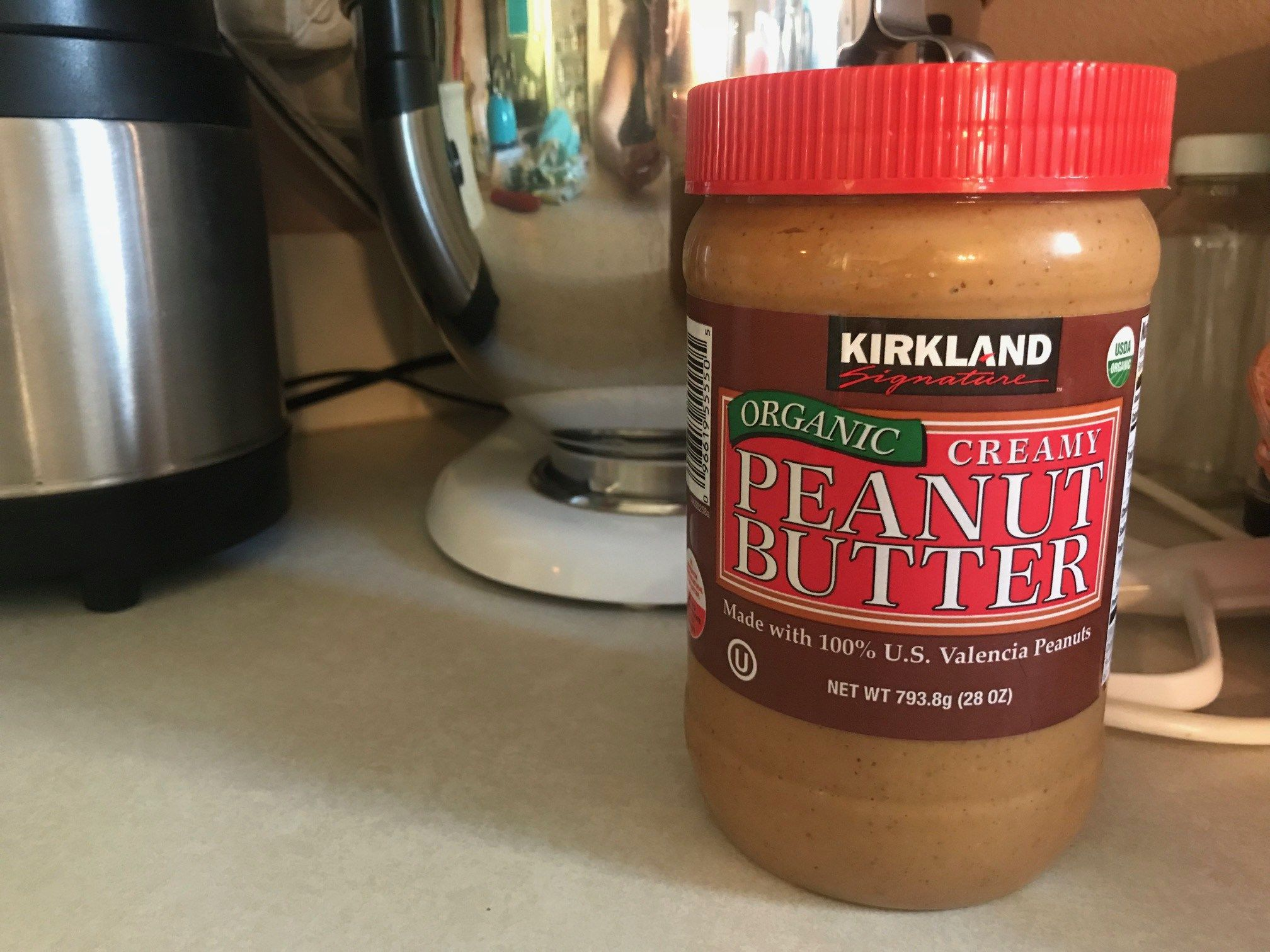 """Link """"Please don't ever buy peanut butter packaged in"""