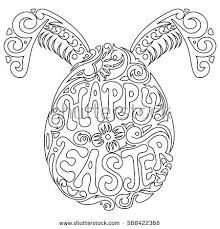 image result for bunny coloring pages for adults with images  easter coloring pages easter