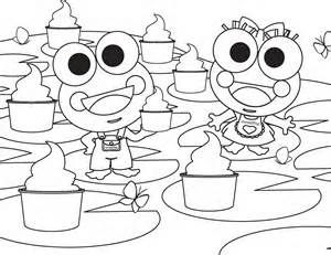 Sweet Frog Coloring Pages Yahoo Image Search Results Frog Coloring Pages Sweet Frog Coloring Pages