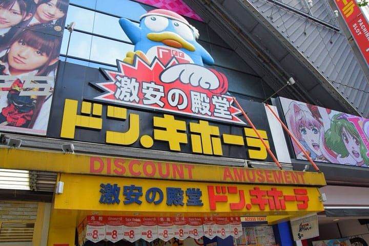Don Quijote Akihabara Japanese Souvenirs For Great Prices Matcha Japan Travel Web Magazine Akihabara Matcha Japan Tokyo Travel