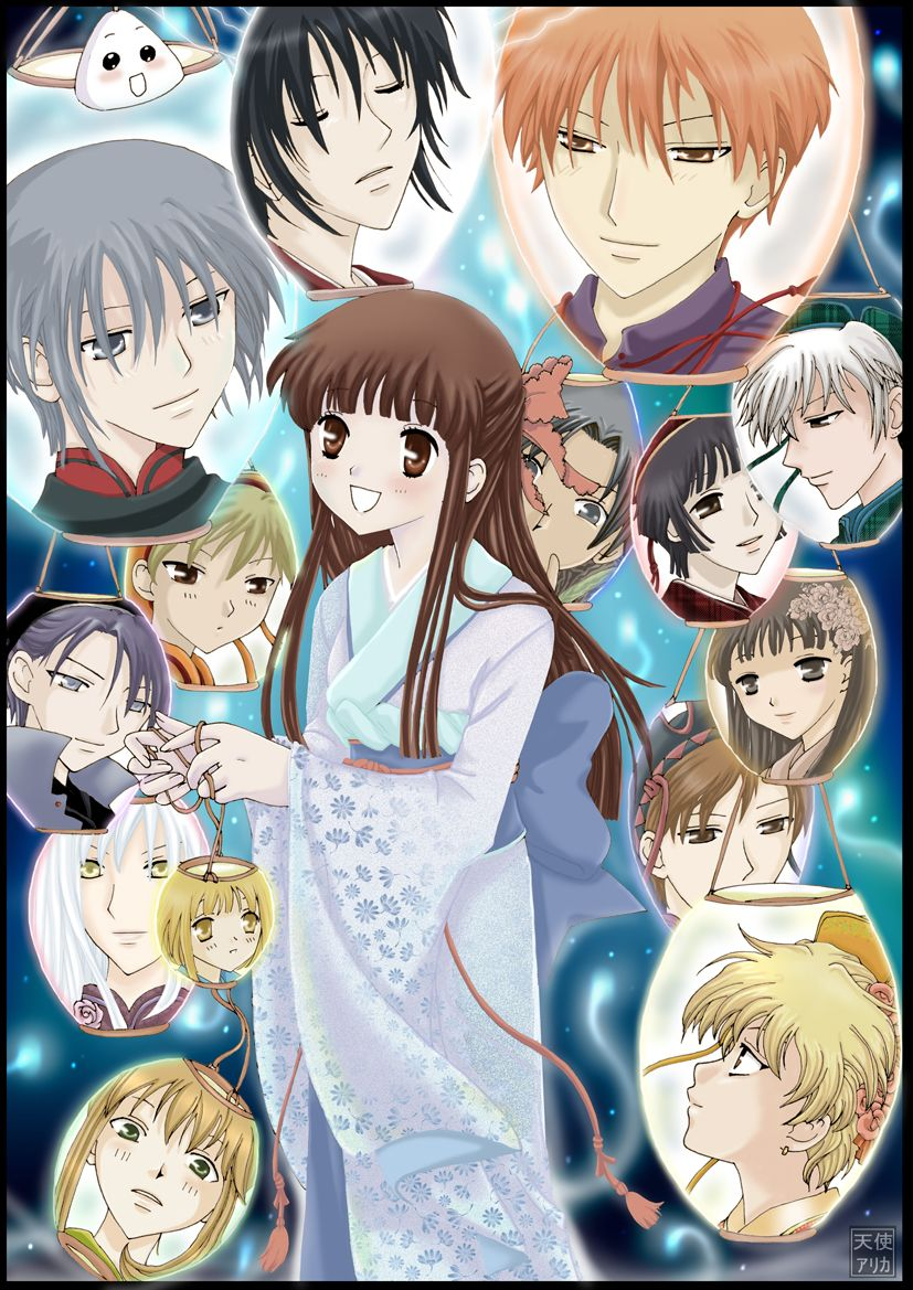 Pin by Minly Chen on Fruits Basket Fruits basket, Anime