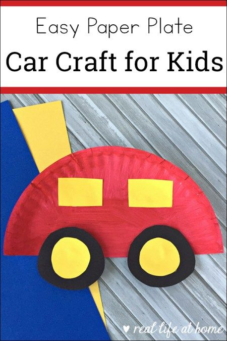 Easy Paper Plate Car Craft For Kids Plus Printable Packet Craft