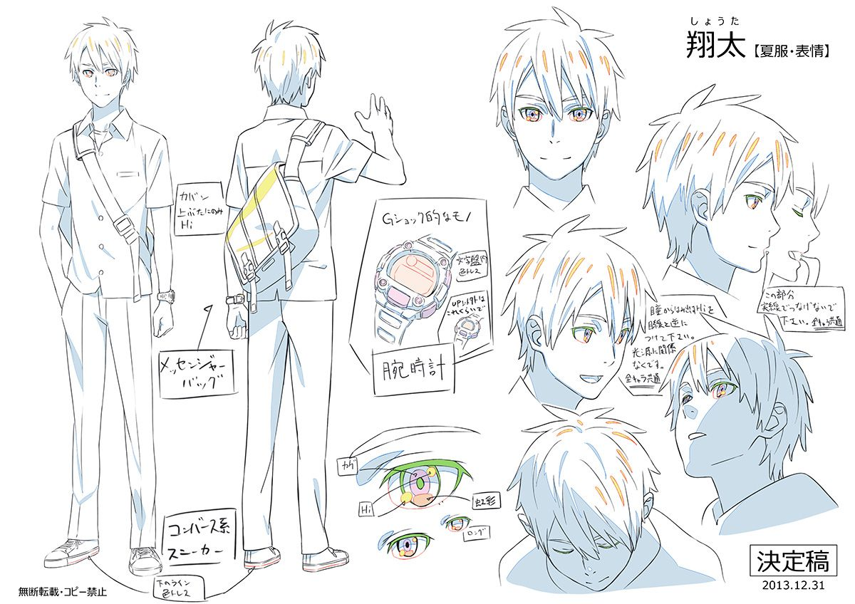 Yoshi Character Design : Yoshi masayoshi tanaka s character designs
