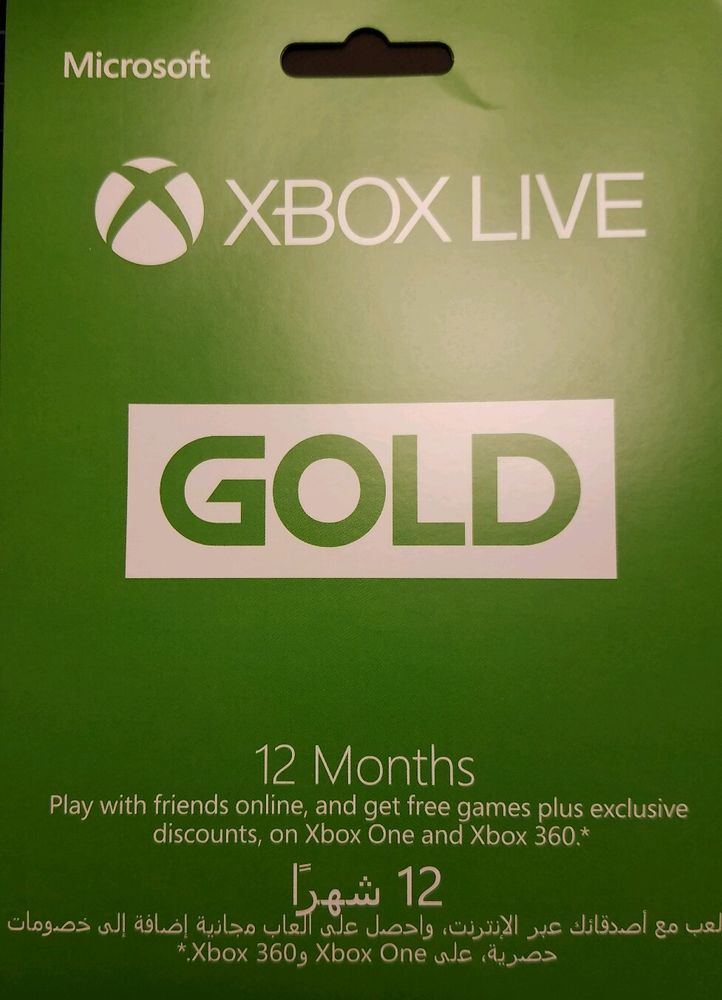 12 Month Microsoft Xbox Live Gold Membership Subscription