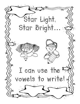 This five-day journal has pages that will help children know which vowel to use when stretching out words.  It includes a kid-friendly chart to pos...