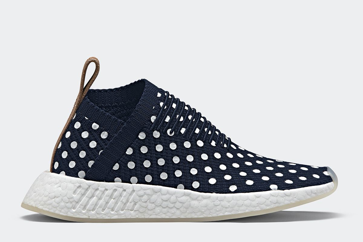 4a58b83fe adidas Originals NMD CS2 Ronin Pack - EU Kicks  Sneaker Magazine