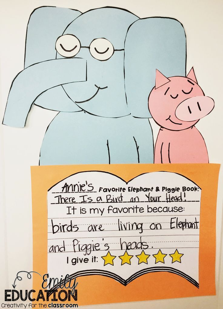 Elephant and Piggie Craft Activity Craft activities, Activities - new mo willems coloring pages elephant and piggie