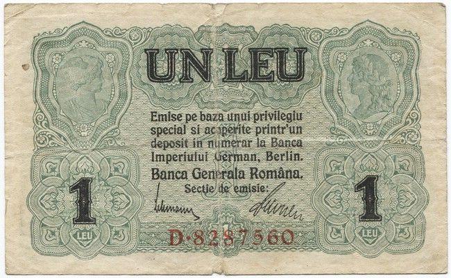 1 Leu 1917 (Merkur- und Frauenkopf)