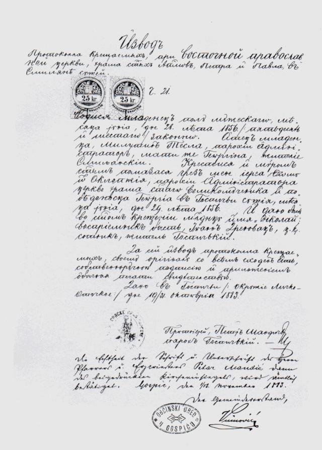Certificado de nacimiento de Nikola Tesla; la diferencia en la fecha ...