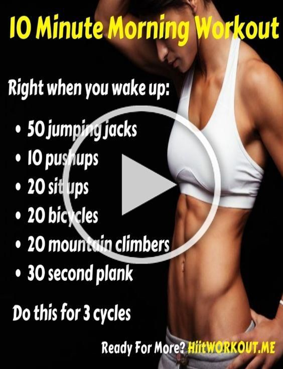 Try this 7 Day-10 Minute Morning Workout Challenge🍑💪 #Gymshark #Gym #Fitness #Exercise #Fitness #Exe...
