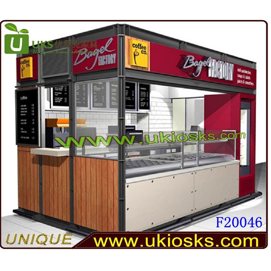 Food carts for sale food vending carts for sale used for Design sale mobel
