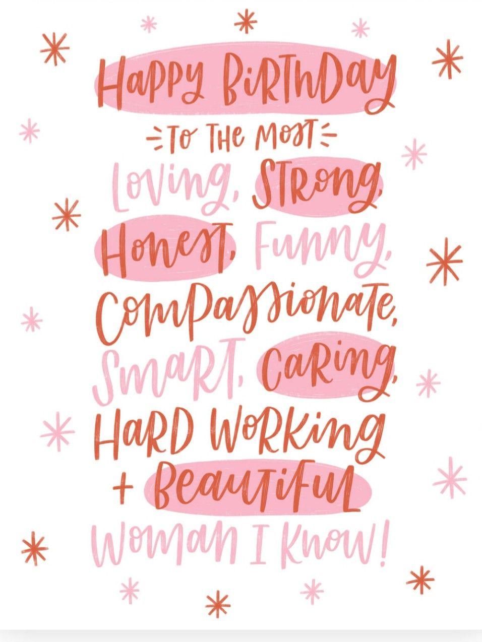 Wrinkles and Tinkles Sister Birthday Card Happy birthday