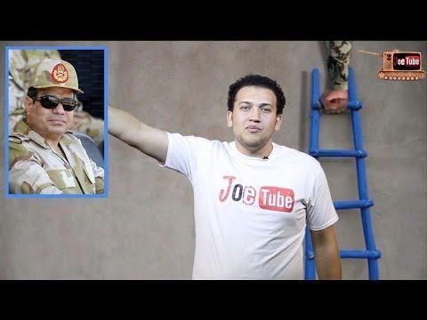 جو تيوب سيسي على ما ت فرج أسال اللـه أن يـدمـر جسد المجرم السفاح القاتل السيسي ومحمد إبراهيم Mens Tshirts Mens Tops Men