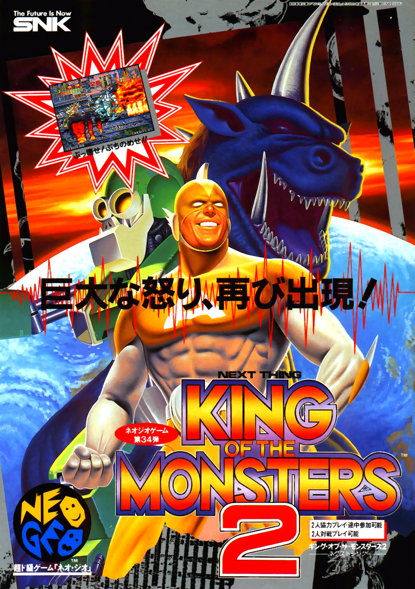 King Of The Monsters 2 The Next Thing Flyer Retro Games Poster Retro Gaming Art Retro Gaming