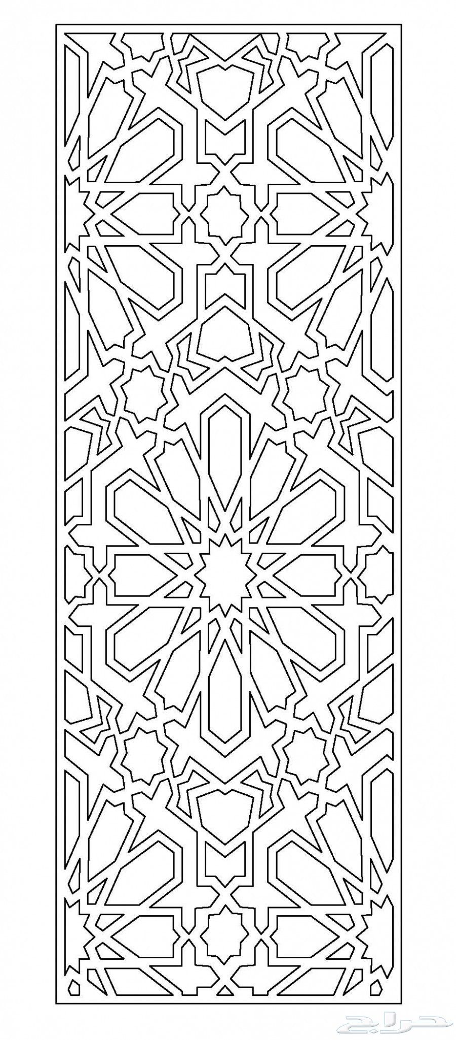 رسوم زخارف أبواب حديد واتس اب 0594685221 Geometric Drawing Islamic Art Pattern Islamic Patterns