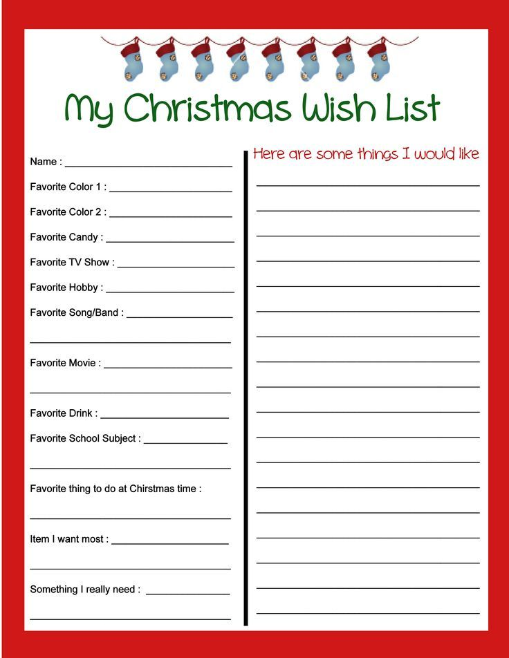 Free Christmas Wish List Printable! In Addition To Things That The Kids  Want, This For Free Christmas Wish List