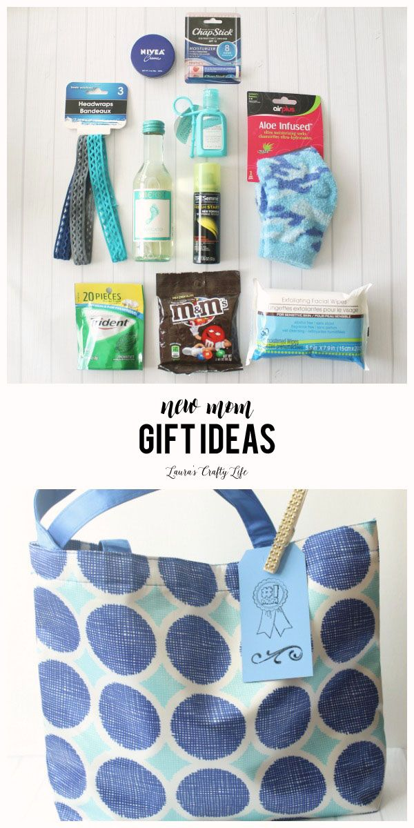 New Mom Gift New Mommy Gifts Gifts For New Moms Mommy Gift