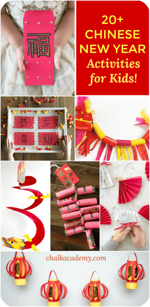 20 Fun Chinese New Year Activities And Crafts For Home And School Chinese New Year Activities Chinese New Year Crafts For Kids Chinese New Year Crafts