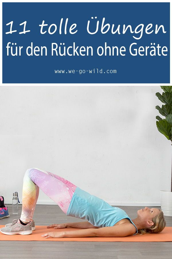 Rückentraining ohne Geräte 11 effektive Übungen für den