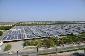 Operational Guidelines For Empanelment Of Channel Partners Solar Rooftop Ambassador Government Agencies European Investment Bank Solar Projects Solar