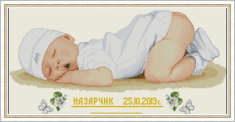 Gallery.ru / Фото #119 - 53a - markisa81