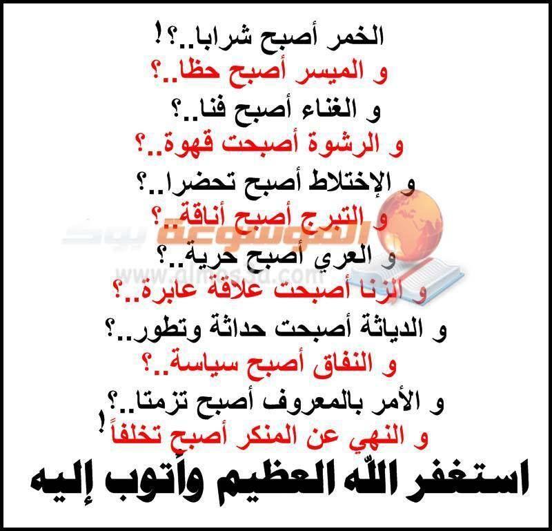 اللهم إني أعوذ بك من شر ما عملت وشر ما لم أعمل اللهم لا تؤاخذنا بما فعل السفهاء منا Arabic Quotes Islamic Quotes Math