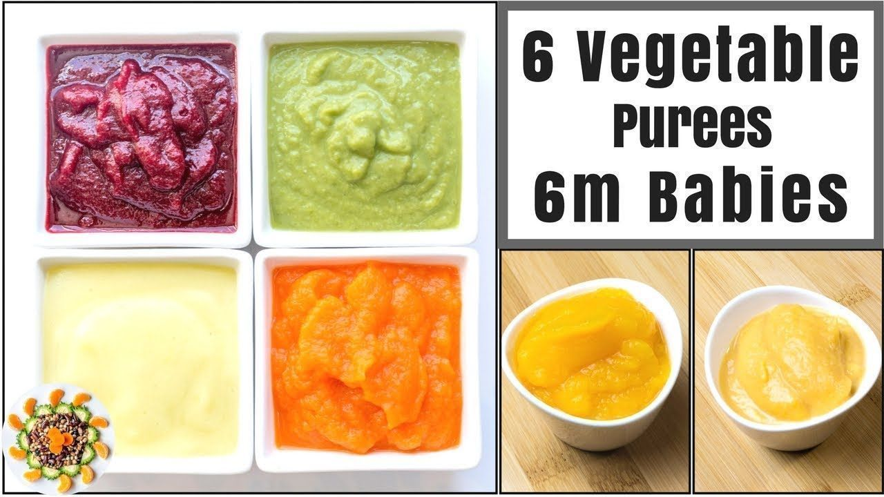 6 Vegetable Puree for 6 month old Baby | Stage 1 Homemade ...