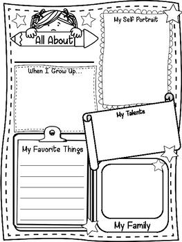 All About Me: Star of the Week, Back to School, or Birthday Poster