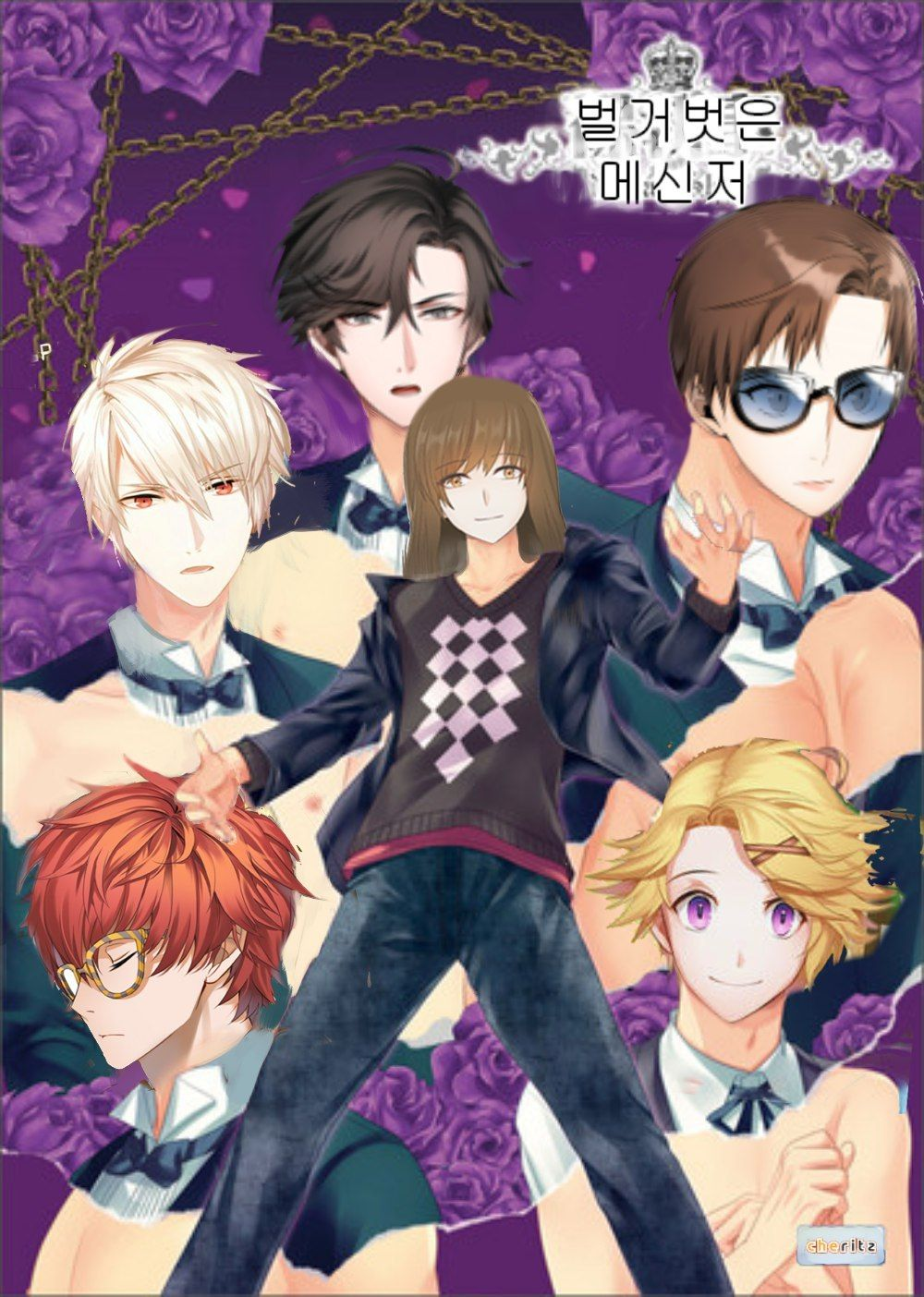 Hadaka Shitsuji Image #1332707 - Zerochan Anime Image Board