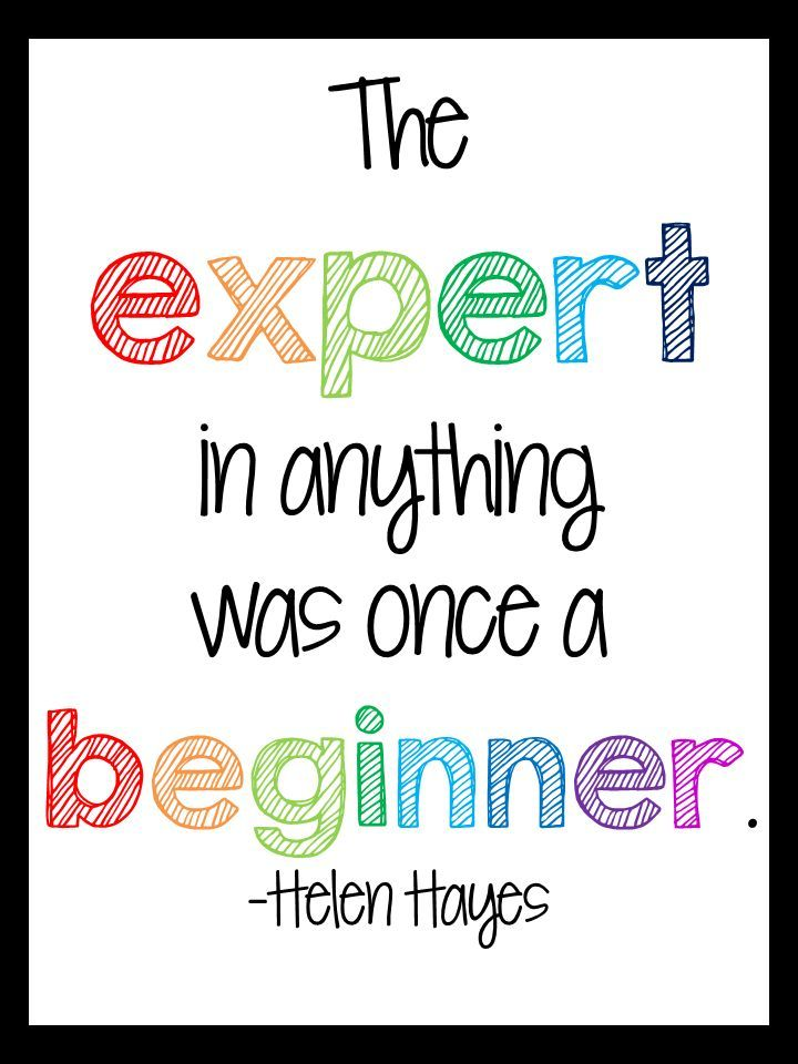 Classroom Design Quotes ~ Monday made it art frames a quote and freebie too
