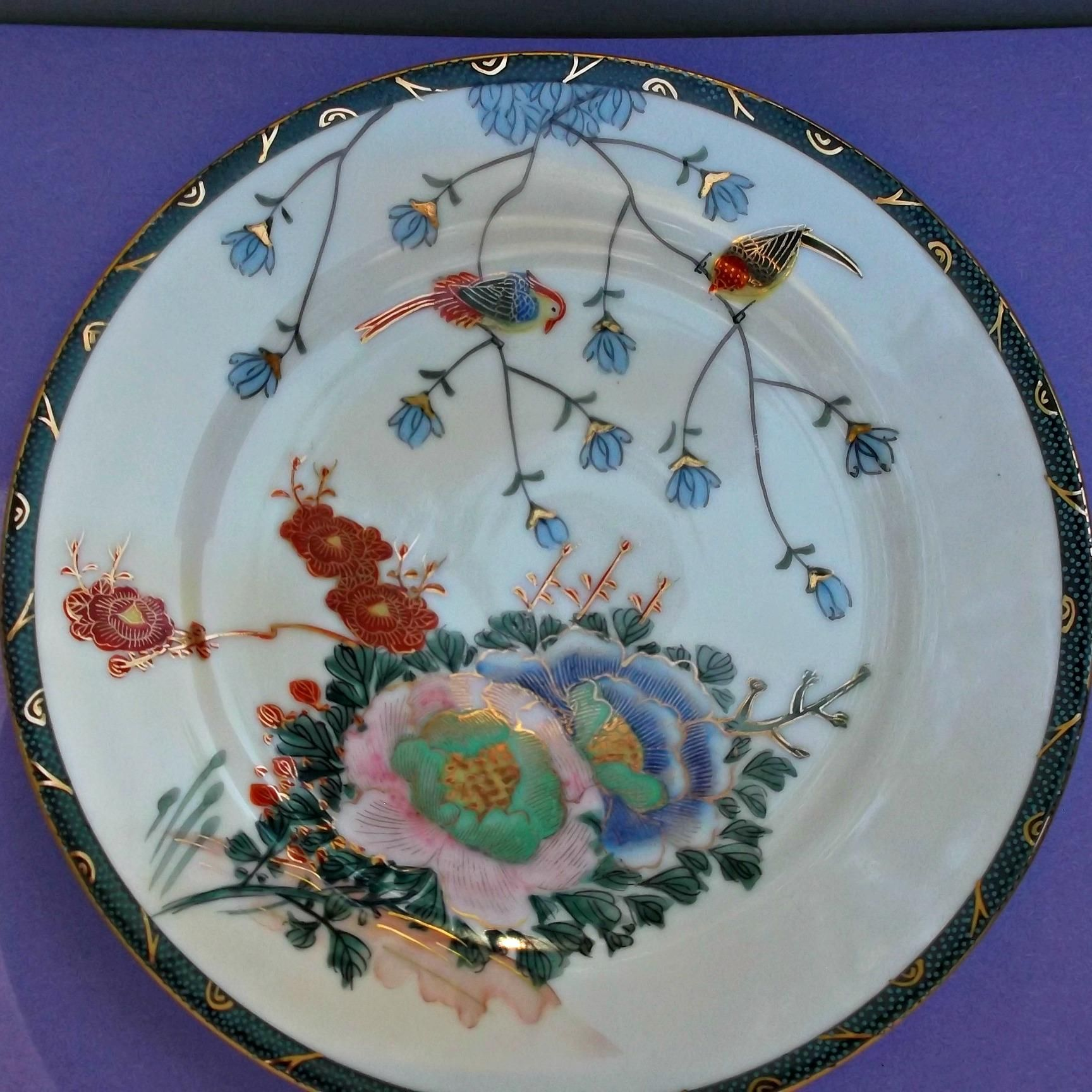 Set of Six Vintage Asian Decorative Plates Flowers Birds Gold Gilt & Set of Six Vintage Asian Decorative Plates Flowers Birds Gold Gilt ...