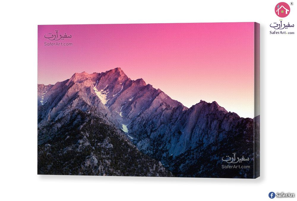 تابلوهات مودرن جبال سفير ارت للديكور Mountain Wall Art Art Wall Art
