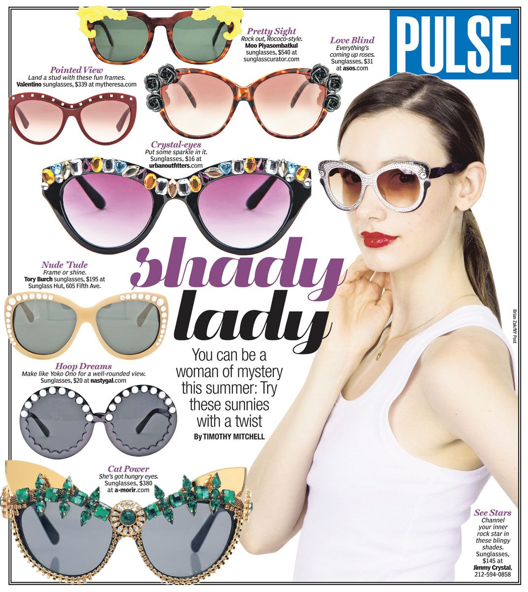 Be a woman of mystery this summer with these eye-grabbing sunglasses.