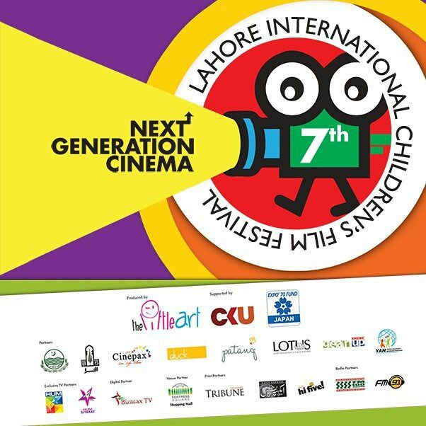 7th Lahore International Children's Film Festival 2015 November 16-21 2015  Presenting 77 films from 26 countries  www.thelittleart.org  Proud Partners  CKU Denamk Japan Embassy @fm91.official @lotuspakistan Duck Design House Patang @humtvnetwork @fortresssquare @bizmaxtv @etribune Gear Up - Engine #TLAORG #LICFF #Children #Film #Festival #Youth #Pakistan