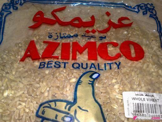 Image Result For شوربة الحب الحجازية Arabian Food Wheat Food