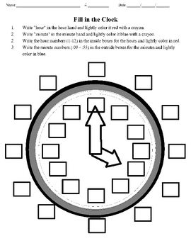 Large clock with directions for students to fill in the