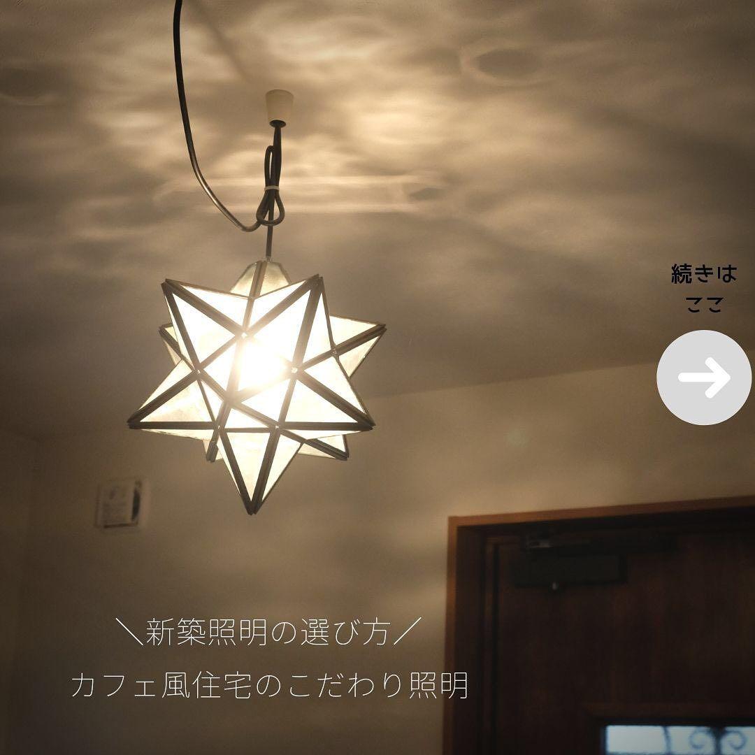 你可以这样搭配灯 逯薇 家的容器 传送门 Living Room Ceiling Housework Living Room Designs