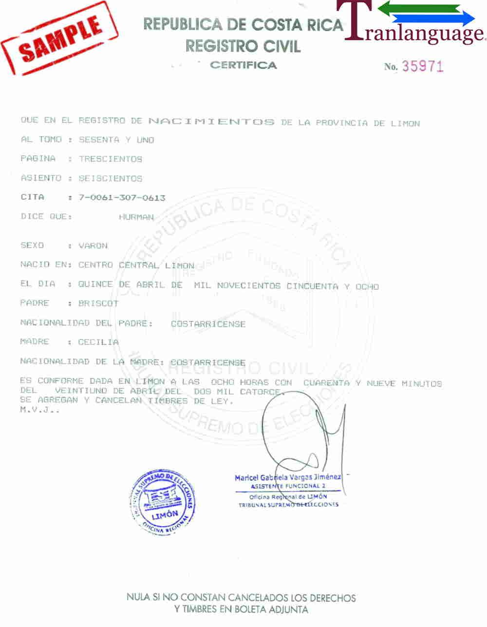 Birth Certificate Costa Rica With Birth Certificate Translation Template Uscis Business Template Certificate Of Recognition Template Birth Certificate