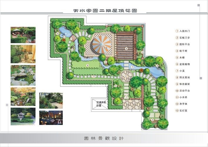 Pin By Tinglei Zhang On Private Garden Design Inspiration Landscape Plans Garden Planning Home Garden Design