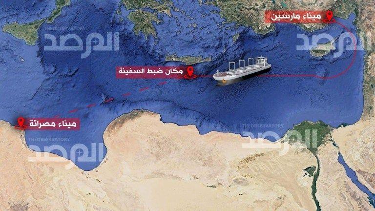 بالصور المرصد تتحصل على الملف الكامل لـ سفينة الموت التركية الثانية Screenshots Tripoli Desktop Screenshot