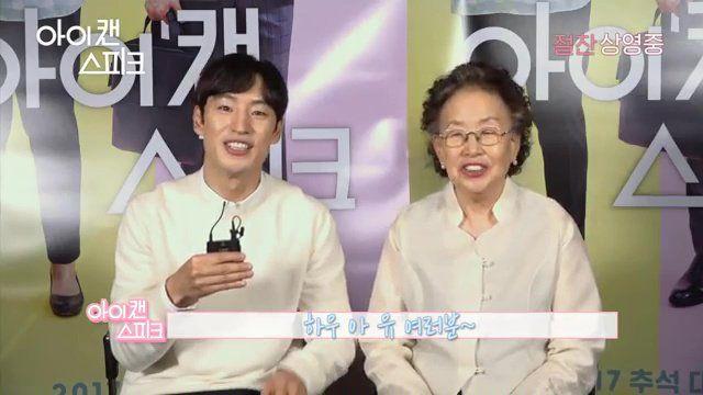 Epingle Sur Korean Entertainment News