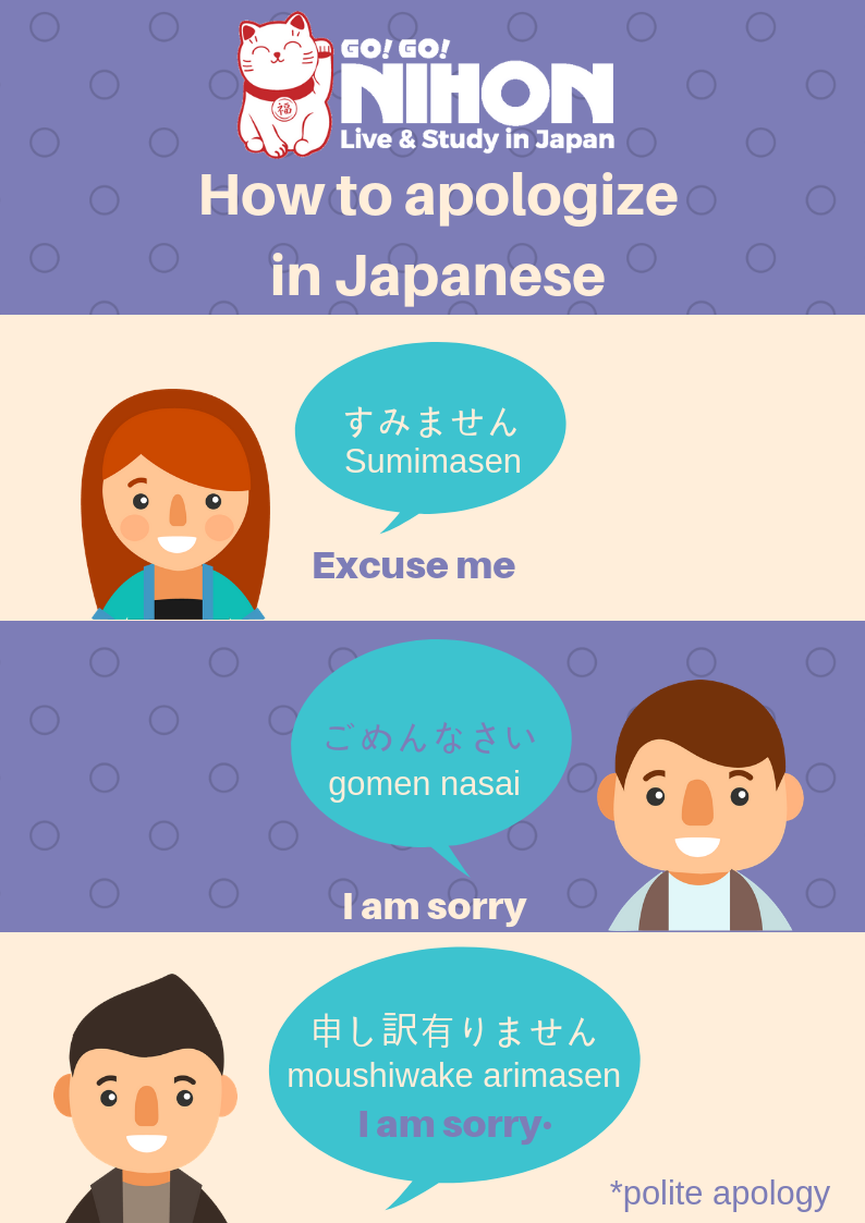 how to study in japan for free