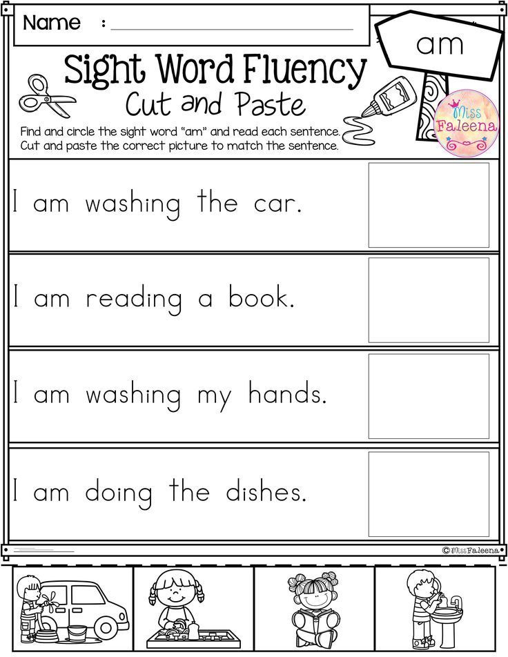 Free Sight Word Fluency Cut and Paste | Educational Finds and ...