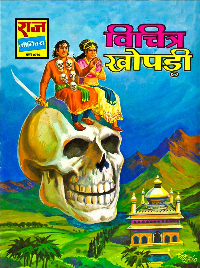 Hindi comic covers hindi comics comics horror comics