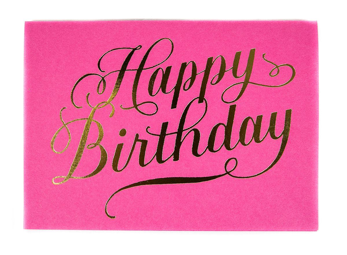Kids Birthday Card Free Kids Happy Birthday Cards 15