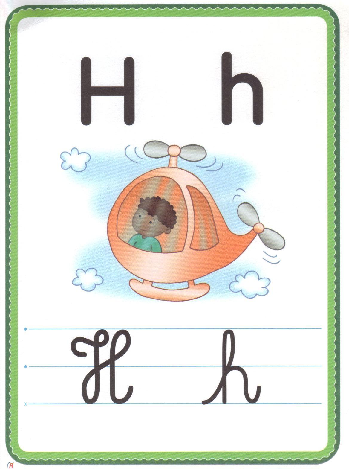 Pin De Nihal Pulat Em Okul Alfabeto Ilustrado Tipos De Letras