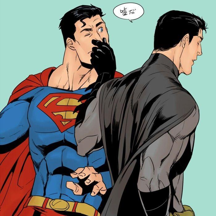 If superman were gay poem